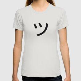 ツ Tsu Kanji Symbol Smile Japan Face T-shirt