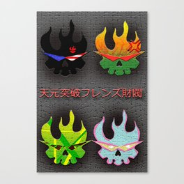 Tengan Toppa Friends Zaibatsu! Canvas Print