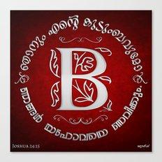 Joshua 24:15 - (Silver on Red) Monogram B Canvas Print