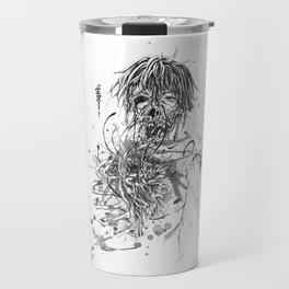 This is How My Bones Rot Travel Mug