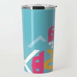 Blue Arabic Travel Mug