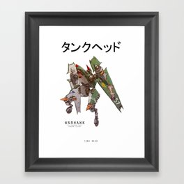 JetHead Warhawk Framed Art Print