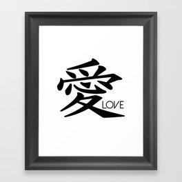 Symbol of Love Framed Art Print