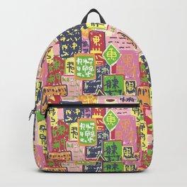 Tokyo Cyberpunk Patten Backpack