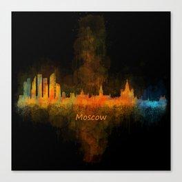 Moscow City Skyline art HQ v4 Canvas Print