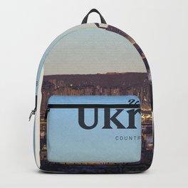 Visit Ukraine Backpack