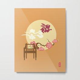 Rabbit and Full Moon Metal Print