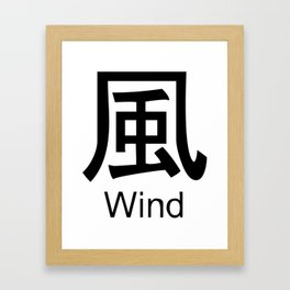 Wind Japanese Writing Logo Icon Framed Art Print