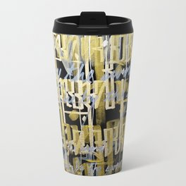 Live By The Sword Travel Mug