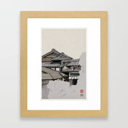 Vintage Gion Framed Art Print