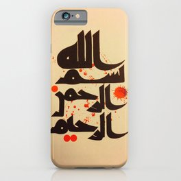 Bismillah Stylish Calligraphy iPhone Case