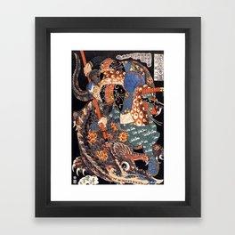 Miyamoto Musashi killing a giant nue Framed Art Print
