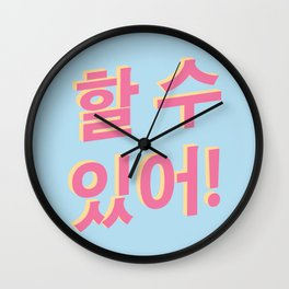You can do it! Wall Clock