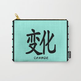"""Symbol """"Change"""" in Green Chinese Calligraphy Carry-All Pouch"""