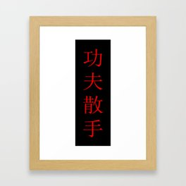 Kung Fu San Soo Red and Black Chinese Characters Framed Art Print