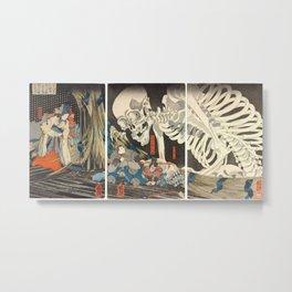 Takiyasha the Witch and the Skeleton Spectre Metal Print