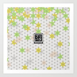 Asanoha pattern Art Print