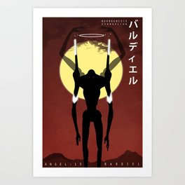 Neon Genesis Evangelion - Angel 13: Bardiel Art Print