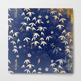 Vintage Japanese Paper: Fluttering Leaves on Midnight Blue Metal Print