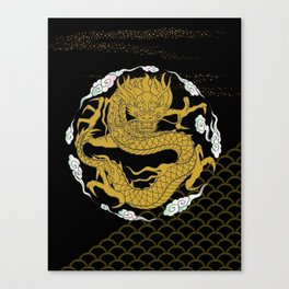 Traditional Gold Dragon Canvas Print