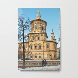 Saint Peter & Paul's Cathedral Metal Print