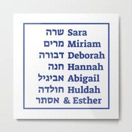 Jewish Female Prophets in the Hebrew Scriptures Metal Print