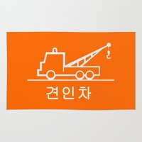 korea Area & Throw Rugs featuring Tow truck - Korea by Crazy Thoom