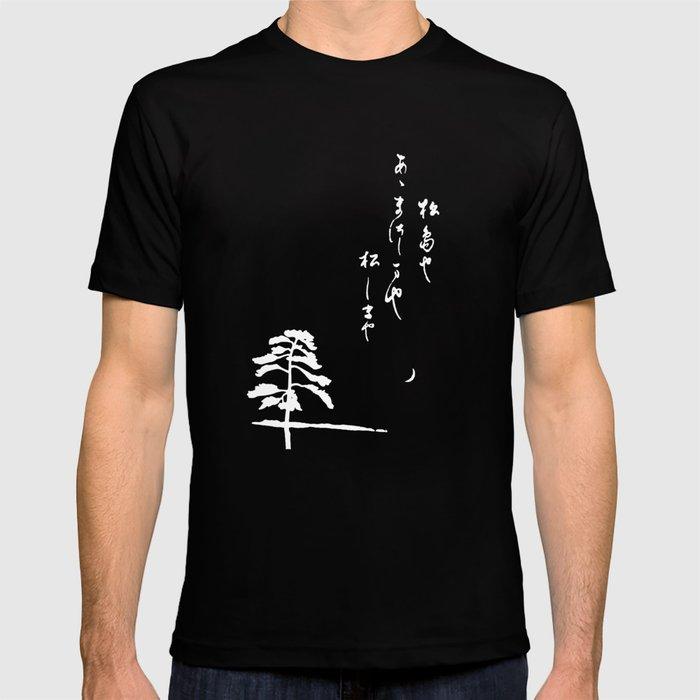 1e1e6dcf2c22 Womens Organic Cotton Womens Graphic Tee Gray Crew Neck Tee Japanese Haiku  Design Screen Printed jap T-shirt