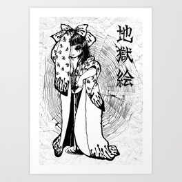 地獄絵 Jigokue Poster Art Print