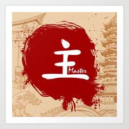 Japanese kanji - Master Art Print