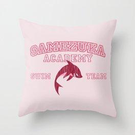 Samezuka - Shark Throw Pillow