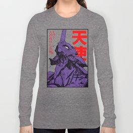 Eva 01 evangelion Long Sleeve T-shirt