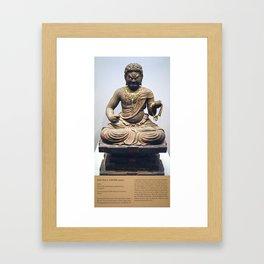 Statue of Japanese Deity Fudō Myō-ō Framed Art Print
