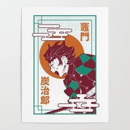 Kimetsu no yaiba Poster