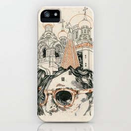 Head sanctuary iPhone Case