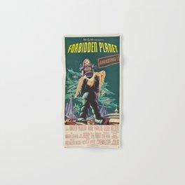 Vintage poster - Forbidden Planet Hand & Bath Towel
