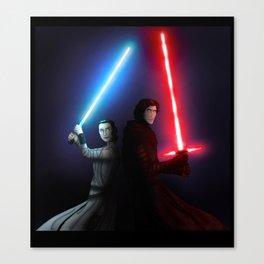 Lights Up Canvas Print