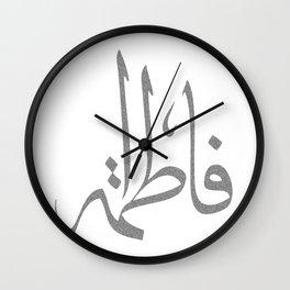 The Illumined Wall Clock