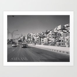 جبل القصور (Hill of Castles)  Art Print