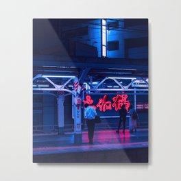 Tokyo Nights / Tokyo Night Train / Neon Cyberpunk Vibes / Liam Wong Metal Print