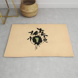 Vermont - State Papercut Print Rug