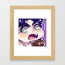 Jonathan Framed Art Print