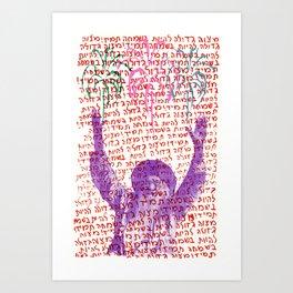 Mitzvah Gedolah (red) Art Print