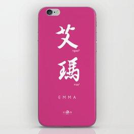 Chinese calligraphy - EMMA iPhone Skin