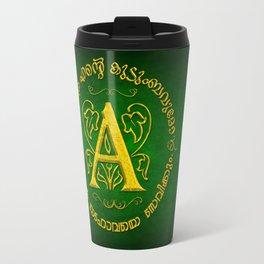 Joshua 24:15 - (Gold on Green) Monogram A Travel Mug