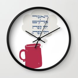 God's Creation of Coffee in Hebrew with Red Coffee Mug Wall Clock