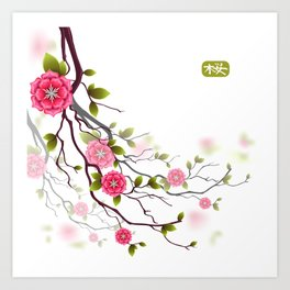Oriental designed card with branches of cherry flowers. Hieroglyph is sakura. Chinese style. Art Print