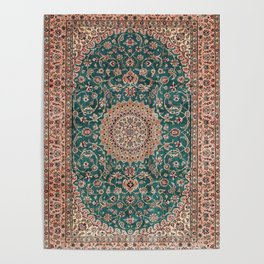 -A29- Epic Heritage Traditional Islamic Artwork. Poster