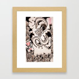 Dragon Mist Framed Art Print