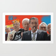 Ryuzo 7 Art Print